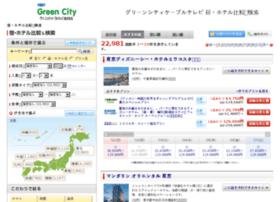 tabi-kura.gctv.co.jp