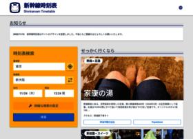 tabi-o-ji.com