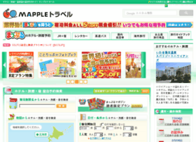 tabi-yell.mapple.net