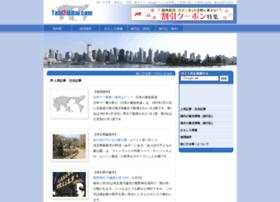 tabi2ikitai.com