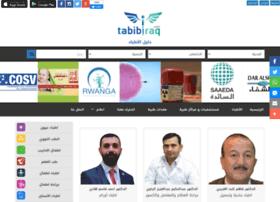 tabibiraq.com
