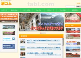 tabicom.com