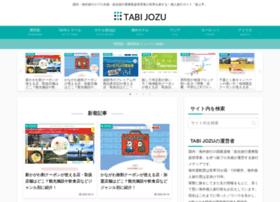 tabijozu.com