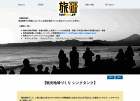 tabiken.jp