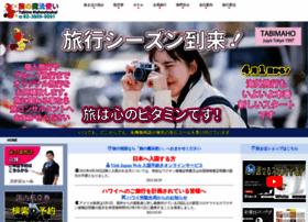 tabimaho.co.jp