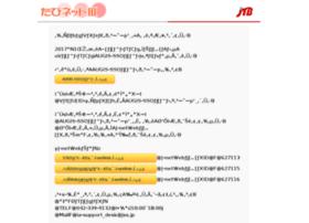 tabinet3.jtb.co.jp