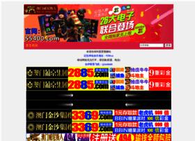 tabinotips.com