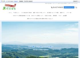 tabipal.co.jp