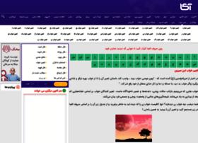 tabirkhab.akairan.com