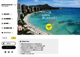 tabisuke.arukikata.co.jp