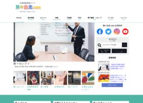 tabitabi-taipei.com