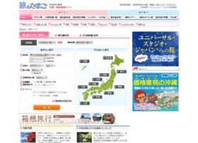 tabitama.co.jp