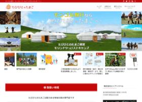 tabitamago.jp