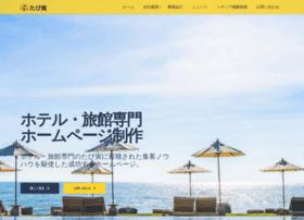 tabitora.co.jp