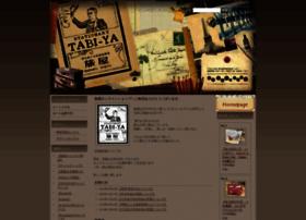 tabiya-nkn.ocnk.net