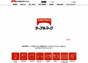 tablemark.co.jp