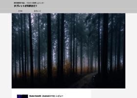 tablet-fun.com