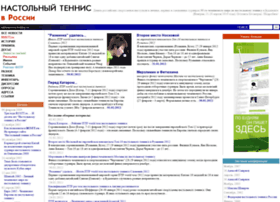 tabletennis.hobby.ru