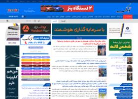 tabnak.com