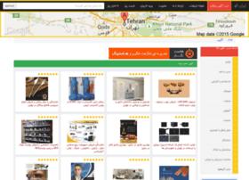 tabriz.iran-google.ir
