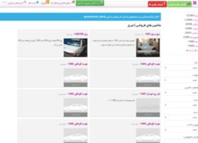 tabriz.mashinnet.com