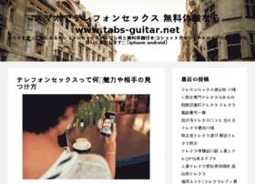 tabs-guitar.net