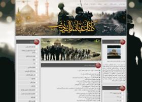 tabshnor.blogfa.com