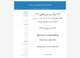 tabshop.blogfa.com