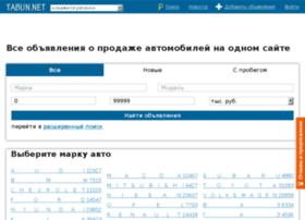 tabun.net