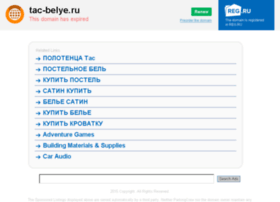 tac-belye.ru