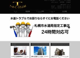 tac-construction.jp