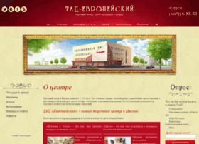 tac-evropa.ru