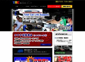 tac-gr.co.jp