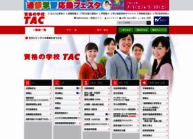 tac-school.co.jp