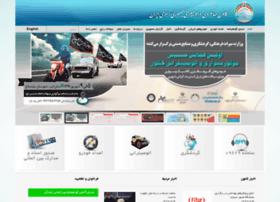 tac.org.ir