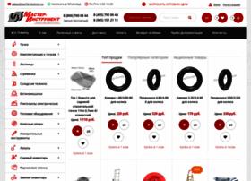 tachki-lestnici.ru