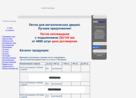 tacit.ru.gg