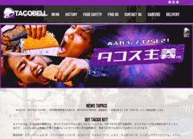 tacobell.co.jp