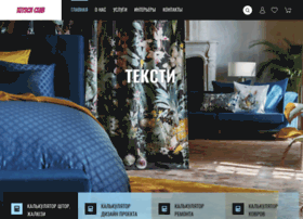 tactekstil.ru