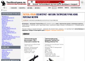 tactical-pen.ru