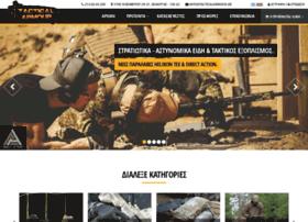 tacticalarmour.gr