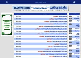 tadawi.com
