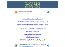tadbire.com