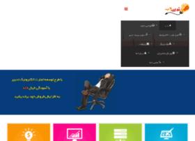 tadbirweb.com