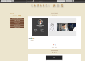 tadeadshi.dreamwidth.org