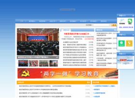 taedu.gov.cn