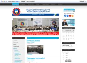 taekwon-do-rb.ru