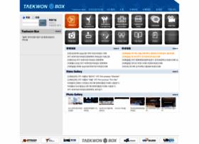 taekwonbox.com