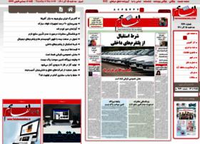 tafahomnews.com