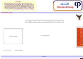 tafalsouf.com